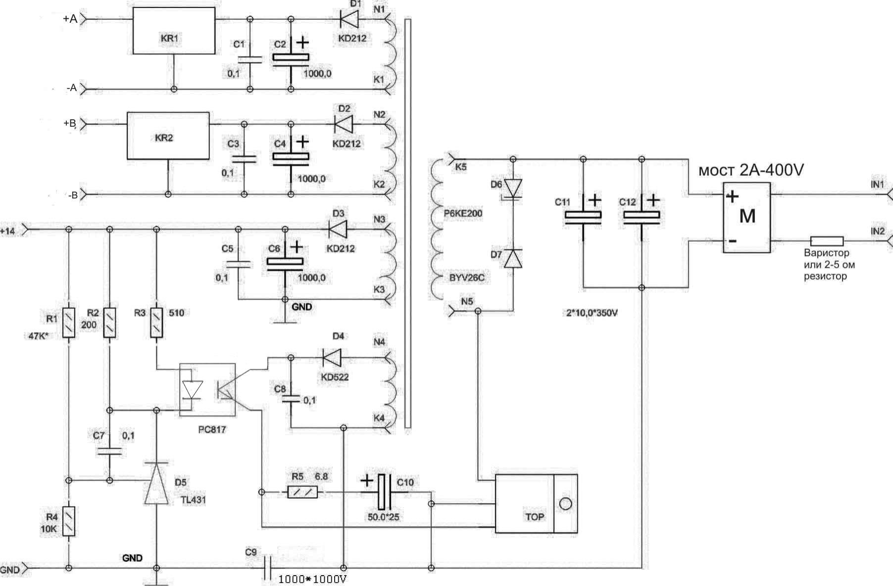 Электрическая схема к sturmkraft